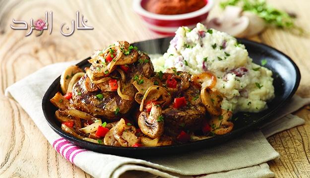 igrab me khan el ward international cuisine a la carte everyday deals