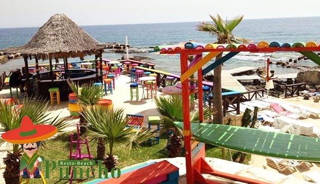 Crystal Palms Beach Resort Coupon