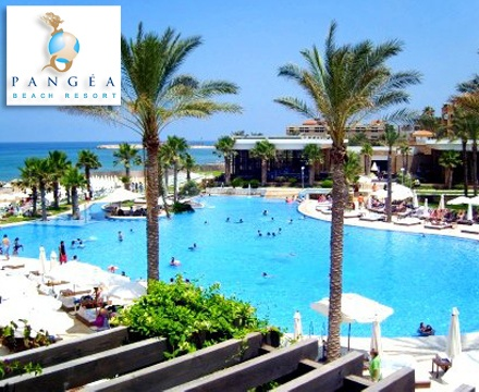 55 Off Entrance For Two People At Pangea Beach Resort Jiyeh Only 20 Instead Of 44