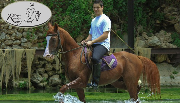 50% Off 30 min. Horseback Riding from River Ranch Riding School, Nahel El Kalb (Only $11 instead of $22)