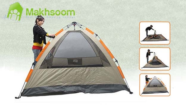 60% Off FIRST-UP™ Tent (Only $75 instead of $150)  sc 1 st  Makhsoom & 60% Off FIRST-UP™ Tent (Only $75 instead of $150) - Makhsoom