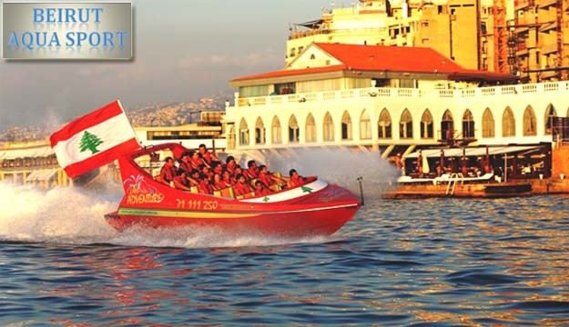 70% Off Jet Adventure for 5 from Beirut Aqua Sport ($75 instead of $250)