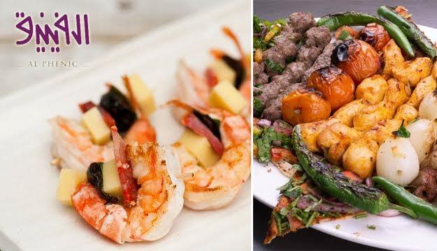 50 lebanese seafood cuisine 224 la carte from al phenic ghazir only 15 instead of 30