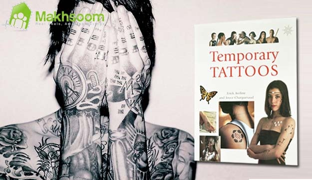 50 Off Temporary Tattoos Book Only 10 Instead Of 20 Makhsoom