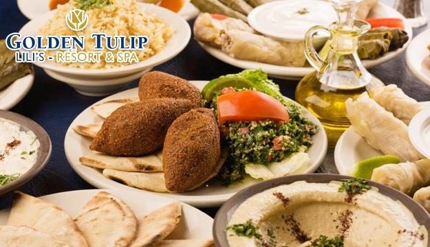 50 lebanese cuisine 224 la carte from golden tulip lili s resort spa aley 10 instead of