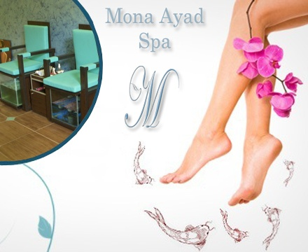50 off fish spa pedicure from mona ayad spa hamra for Fish pedicure dc