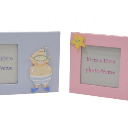 30% Off Wood Photo Frame - 10X10 cm - Pink (Only $7 instead of $10)