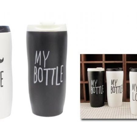 25% Off Hand Ceramic Coffee Mug With Lid - My Bottle Black (Only $4.50 instead of $6)