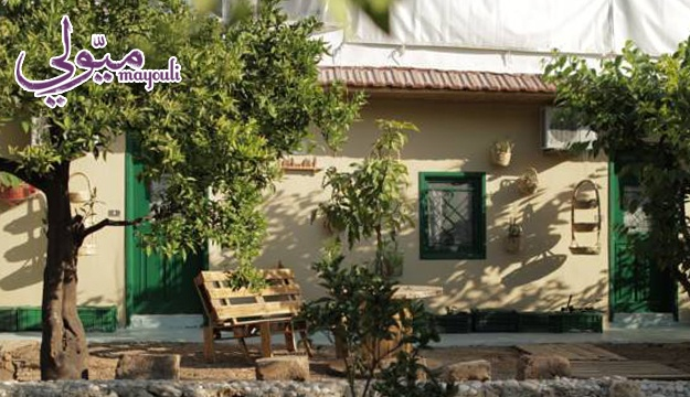 50% Off 1-Night Stay with Breakfast For Two from Mayouli Bed & Breakfast, Batroun (Only $45 instead of $90)