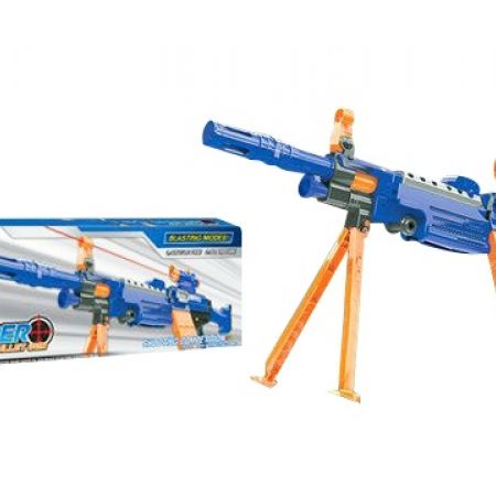 34% Off Blue Sniper Soft Bullet Gun