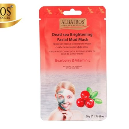 20% Off Albatros Dead Sea Brightening Facial Mud Mask with Bearberry and Vit E 50 g (Only $4 instead of $5)