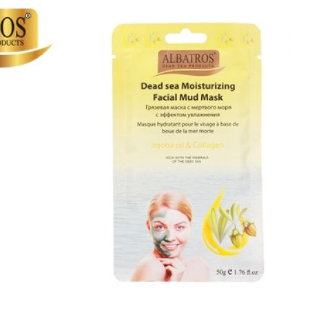 20% Off Albatros Dead Sea Moisturizing Facial Mud Mask With Collagen & Jojoba Oil 50 g (Only $4 instead of $5)