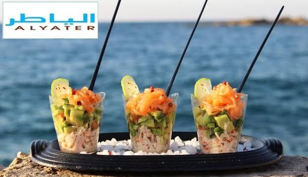 53% Off Seafood Meal Formula from Al Yater, Tabarja (Only $19 instead of $40)