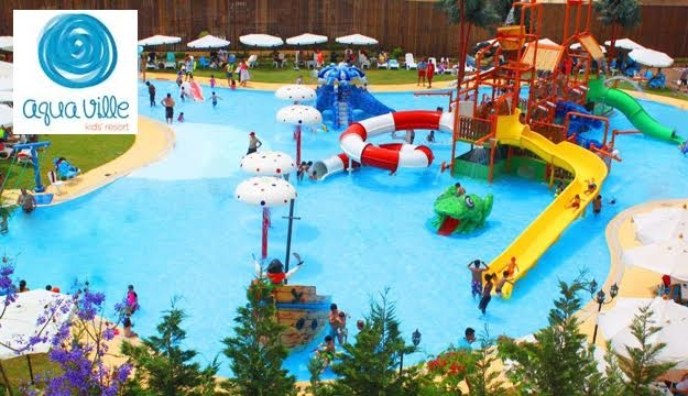 Aquatic Park Pass for Adults Valid on Weekdays & Weekends