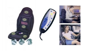 Back & Seat Massager With Infrared Seat Warmer