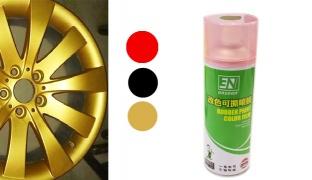 EN Color Film Rubber Paint 450 ml - Golden