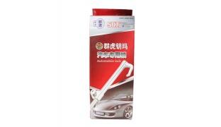 Automobile Chrome Steering Wheel Lock