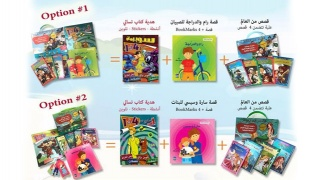 Assorted 4 Classic Stories For Children Packed In A Box With A Story & Activity Book Summer Package - For Boys