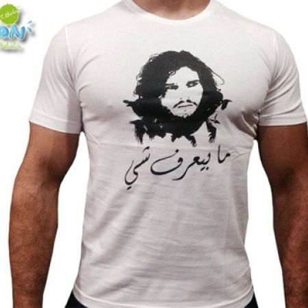 """Customnation John Snow Game of Thrones """" Ma Ba3rif Chi"""" Round Neck White T-Shirt For Men - Small"""