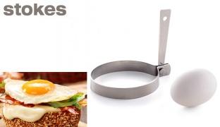 Stokes Stainless Steel Egg Fry Ring