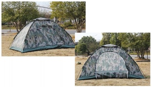 Tactical Camouflage Military Camping Tent For 3 Persons 2 x 1.5 m