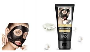 Bacc Volcanic Anti Blackhead Peel Off Mask