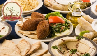 Lebanese Cuisine Off The Menu For Two