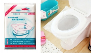 Set Of Disposable Toilet Seat Cover 20 Pcs