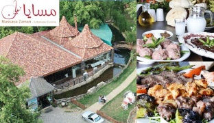 Lebanese Cuisine à la Carte With Two Rounds ATV, Sky Walk & Horse Back Riding