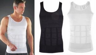 Slim 'N Lift Body Shirt Shaper For Men Size: Large 40/82 cm - Black