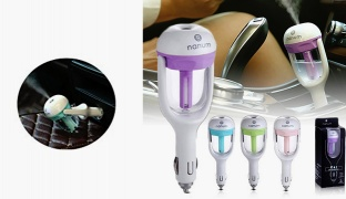 Mini Portable Car Styling Power Protection Humidifier Aromatherapy Essential Oil Diffuser - Beige