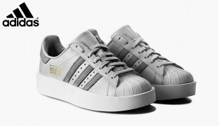 Adidas Superstar Bold Platform Grey Shoes For Women - Size: 36