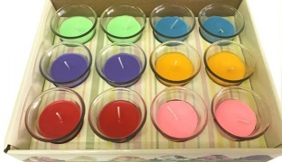 Set Of The Glass Scented Candles 12 Pcs