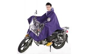 Motorcycle Purple Fabric Waterproof & Windproof Rain Coat Protection One Size