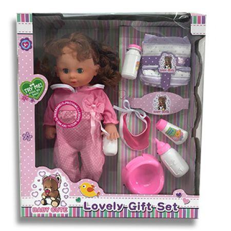 Baby Cute Lovely Gift Set