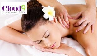 50 min. Full Body Deep Tissue Massage