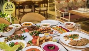 Lebanese Cuisine à la Carte