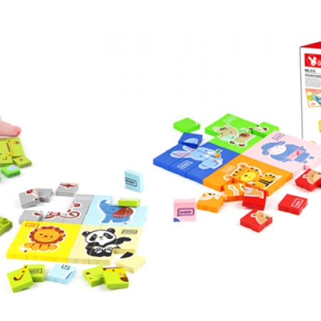 Animal Puzzles Plastic Blocks With Baseplate Educational Toys