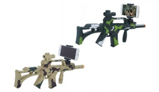 AR Bluetooth Augmented Reality Game Controller Gun With Cell Phone Stand Holder - Desert Yellow