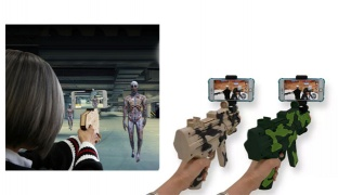 AR 800 Bluetooth Augmented Reality Game Controller Gun With Cell Phone Stand Holder - Desert Yellow
