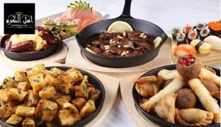 International & Sushi Cuisine From The Menu