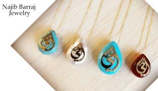18kt Gold Ommi Necklace For Women - Fairouz Stone