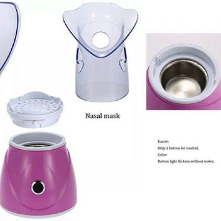 Osenjie Professional Facial Steamer 150 W - Makhsoom