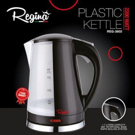 Regina Black & White Electric Plastic Kettle 1.7 L 2200 W