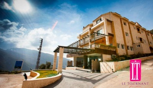 1-Night Stay For Two in a Deluxe Double Room With Panoramic or Mountain View