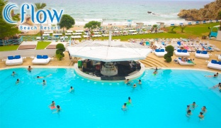 Beach & Pool Entrance Valid on Weekdays