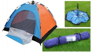 Full Automatic All Seasons Festival Waterproof Camping Tent For 4 Persons 200 x 200 x 145 cm - Blue/Orange
