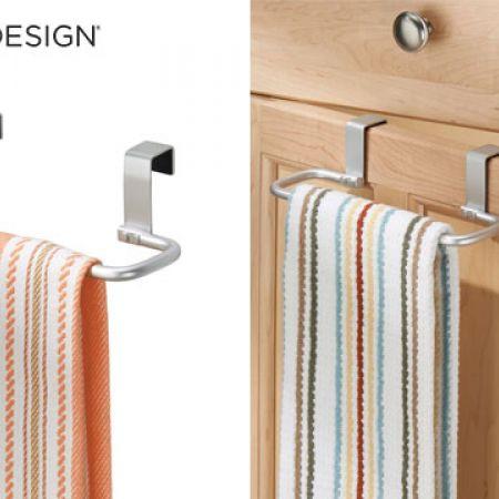 InterDesign Silver Metro Aluminium Over Cabinet Towel Bar