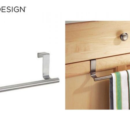 InterDesign Brushed Stainless Steel Forma Over Cabinet Towel Bar 23.5 x 6.5 x 6.5 cm