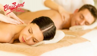 80 min. Couples Massage Package with Gym Access, Private Shower & Jacuzzi in a VIP Room